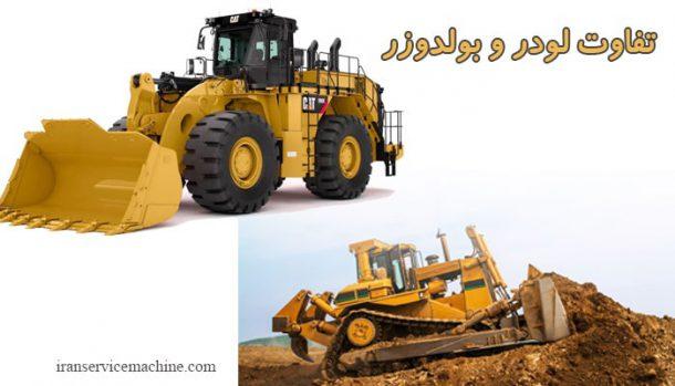 , Blog – Masonry, ایران سرویس ماشین, ایران سرویس ماشین
