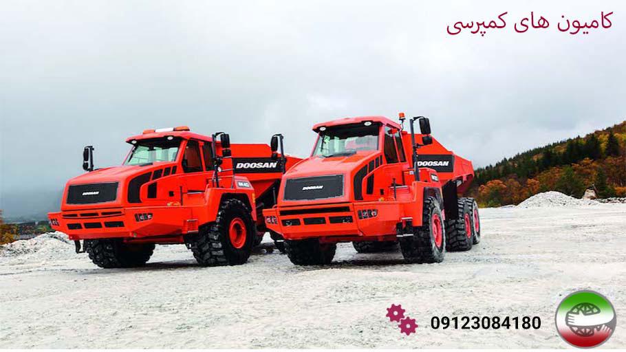 کامیون های کمپرسی DA30-5 و DA45-5